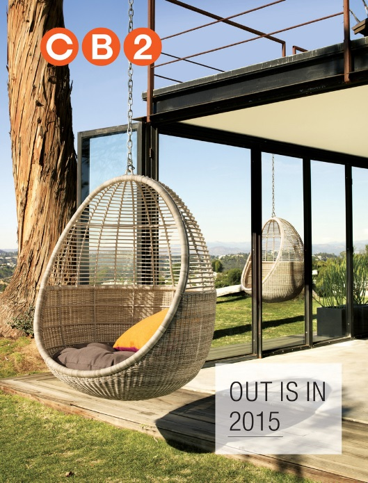 CB2 Outdoor Furniture Wicker Swing Chair for Outdoor from