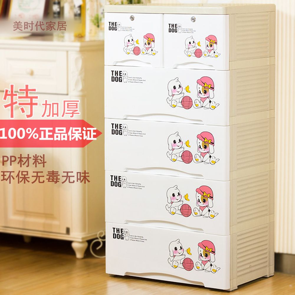 children thick plastic drawer storage cabinets lockers baby shoe wardrobe chest of drawers organize cabinets cartoon box reasons for using plastic drawers for clothes